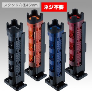 MEIHO ROD STAND BM-300 Light