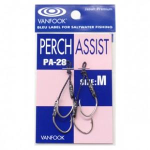 VANFOOK PA-28 Perch assist