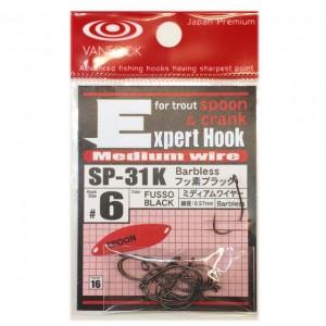 VANFOOK SP-31K Expert Spoon Medium