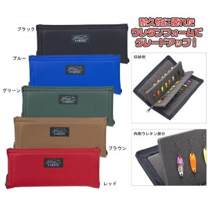 FOREST Lure Case / Wallet