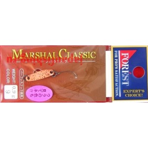 FOREST MARSHAL Classic 0.9g