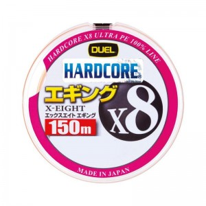 DUEL HARDCORE X8 EGING 150m