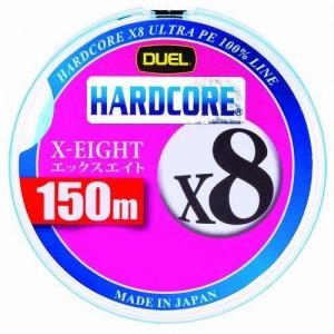 DUEL HARDCORE X8 150m