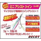 DECOY DJ-95 Mini Assist Twin