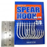 VANFOOK SPEAR HOOK SH-20