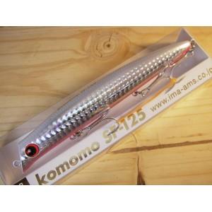 IMA KOMOMO SF-125